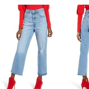 Rib cage super high waist ankle length jeans